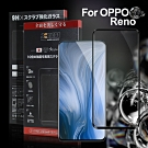 Xmart for OPPO Reno 3D熱彎10倍硬度滿版玻璃保護貼-黑