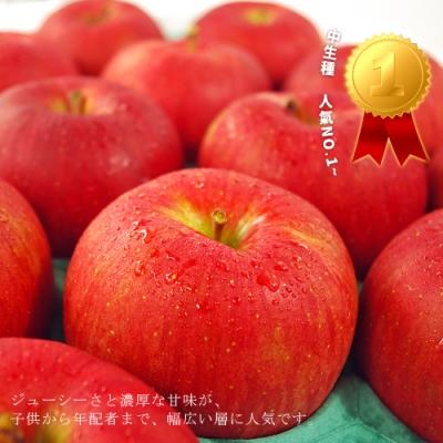 【鮮果日誌】日本空運青森紅顏姬 Shinano Sweet (6入禮盒)