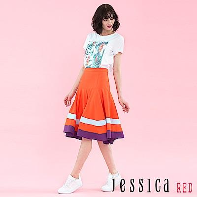 JESSICA RED - 繽紛異彩繞邊波浪長裙(橘)