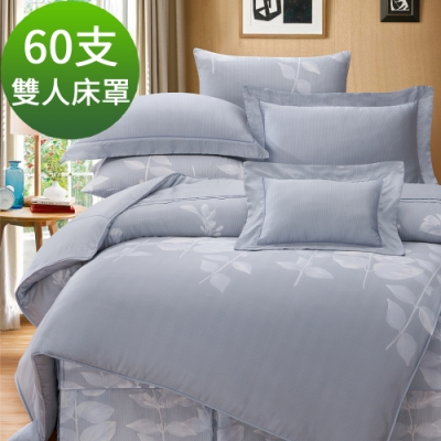 Saint Rose 頂級60高支數天絲 貝妮卡-灰 雙人 百貨專櫃款100%天絲床罩八件組