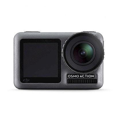 DJI OSMO ACTION 運動攝影機 (飛隼公司貨)