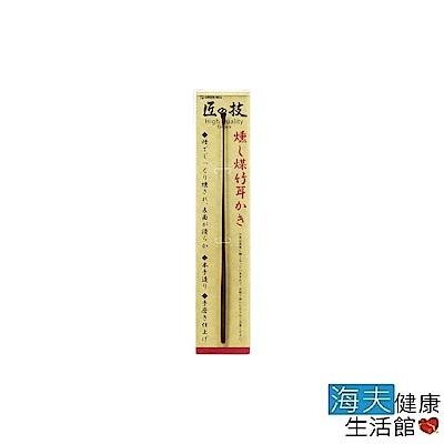 海夫健康生活館 日本GB綠鐘 匠之技 特級燻煤竹製耳拔 G-2195 三入