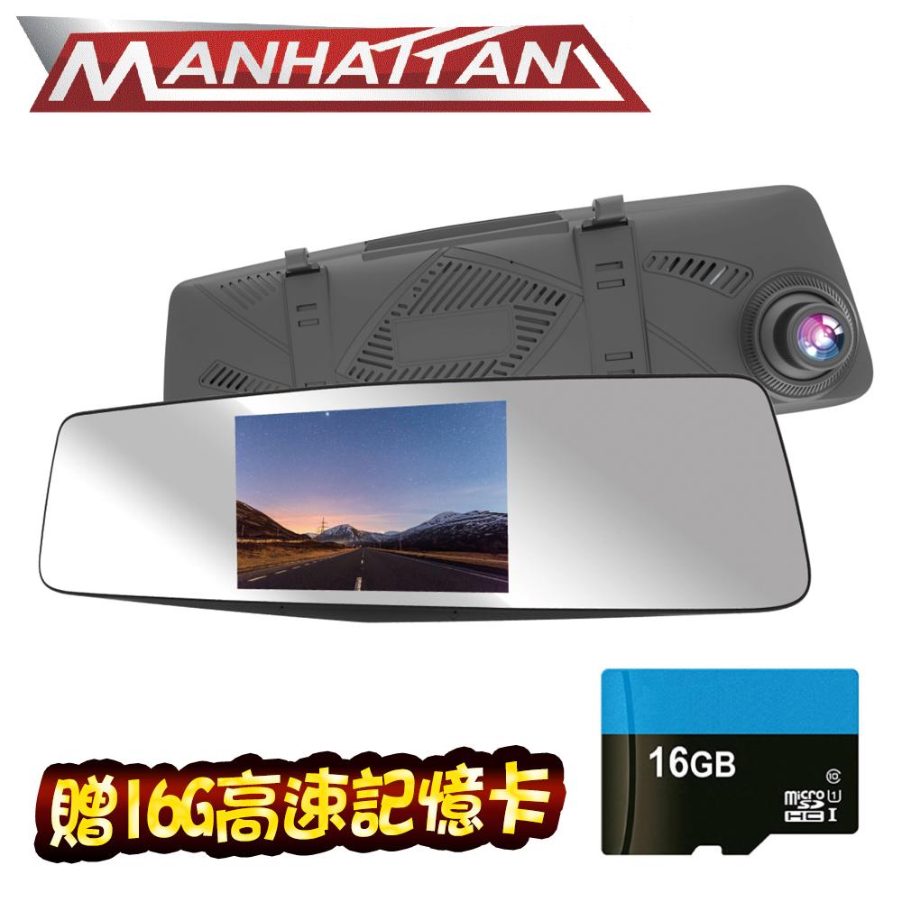 MANHATTAN RS3C 後視鏡 行車紀錄器