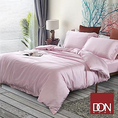 DON 加大四件式60支天絲被套床包組-薔薇粉