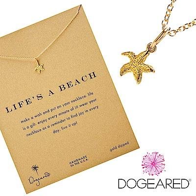 Dogeared 海星 starfish 享受人生 金色許願項鍊 附原廠盒