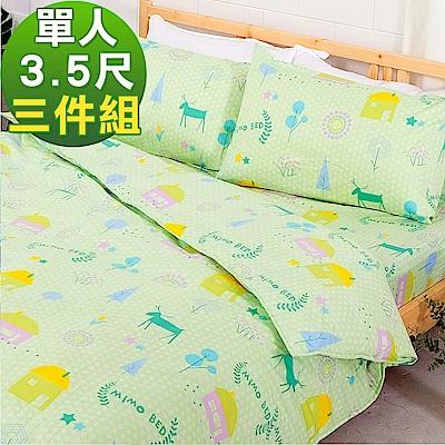 米夢家居-原創夢想家園-100%精梳棉印花床包+單人兩用被套三件組-青春綠-單人3.5尺