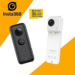 Insta360 ONE X 全景相機 (公司貨) 送32G/101MBs卡+NANO全景相機