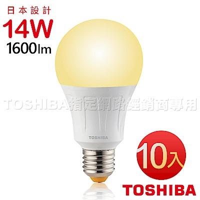 TOSHIBA東芝 第二代14W 廣角型LED燈泡/高效球泡燈 -黃光10入