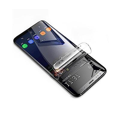 三星Galaxy Note9滿版透明水凝保護貼膜(2組入)