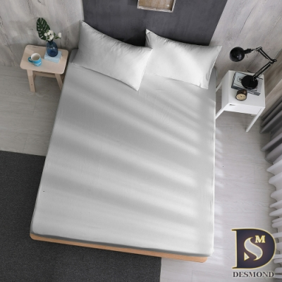岱思夢 台灣製 雙人 素色床包枕套組 日系無印風 柔絲棉 簡約灰