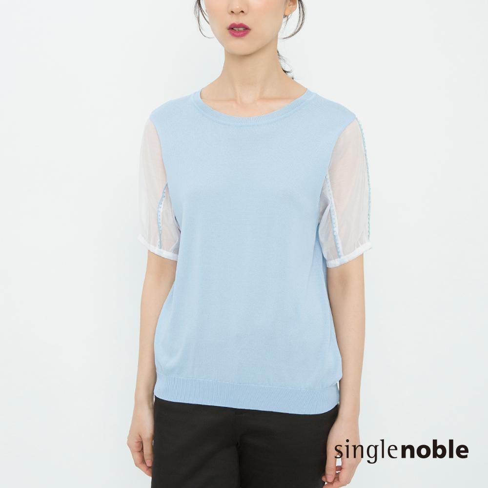 獨身貴族 秀氣簡約透膚刺繡燈籠袖針織衫(2色)