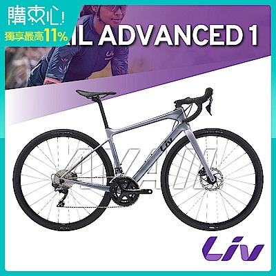 Liv AVAIL ADVANCED 1 女性碳纖維公路自行車