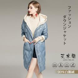 艾米蘭-韓版拼接連帽撞色白鵝絨保暖大衣-3色(M-L)A1