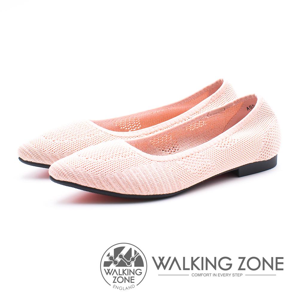 WALKING ZONE 飛線編織尖頭平底鞋 女鞋 - 淡粉 (另有黑、灰)