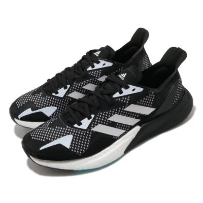 adidas 慢跑鞋 X9000L3 運動休閒 男鞋 愛迪達 Boost底 緩震 球鞋穿搭 黑 白 FV4399