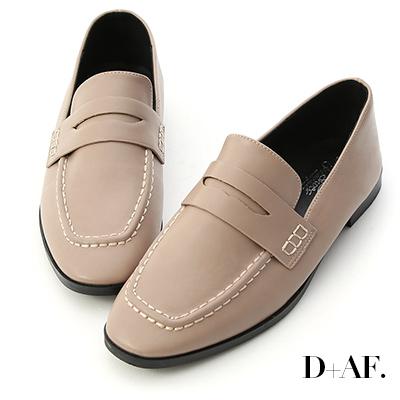 D+AF 率性步調.經典款方頭平底樂福鞋*灰
