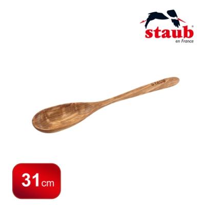 法國Staub 橄欖木匙