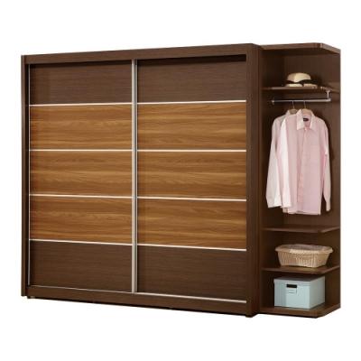 H&D 卡爾頓8.5尺組合衣櫃