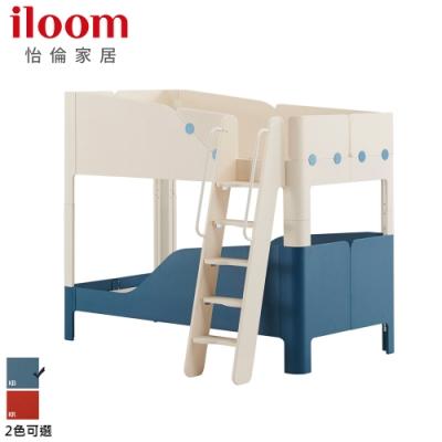 【iloom怡倫家居】Tinkle-Pop 雙層床架組(爬梯型)-IVKR