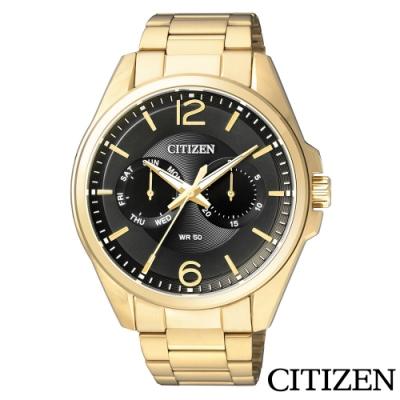 【5/29時時樂限定】CITIZEN指定錶款均一價3980