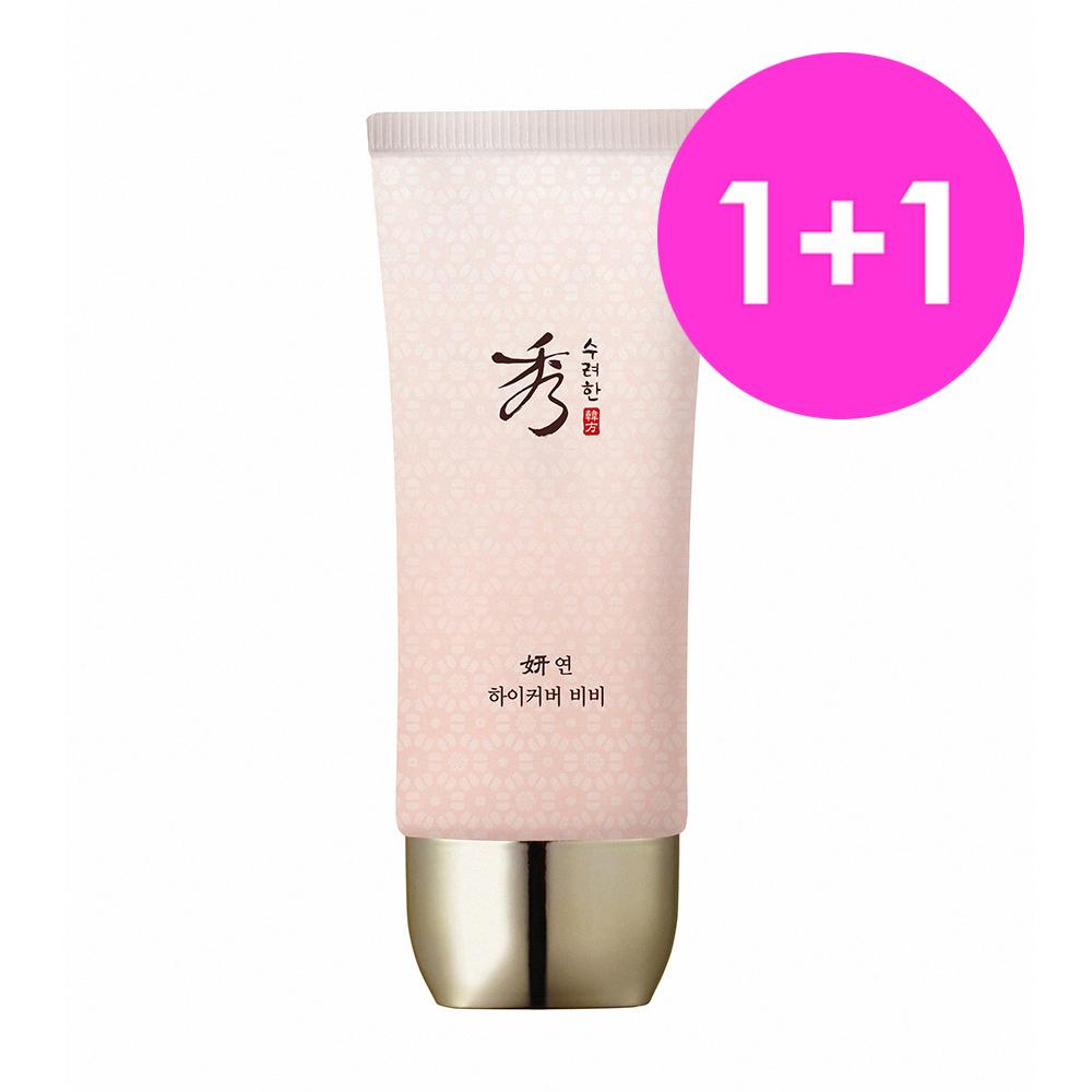 (買一送一)秀雅韓 妍珍珠光絲絨BB乳50ml/SPF50+/PA+++