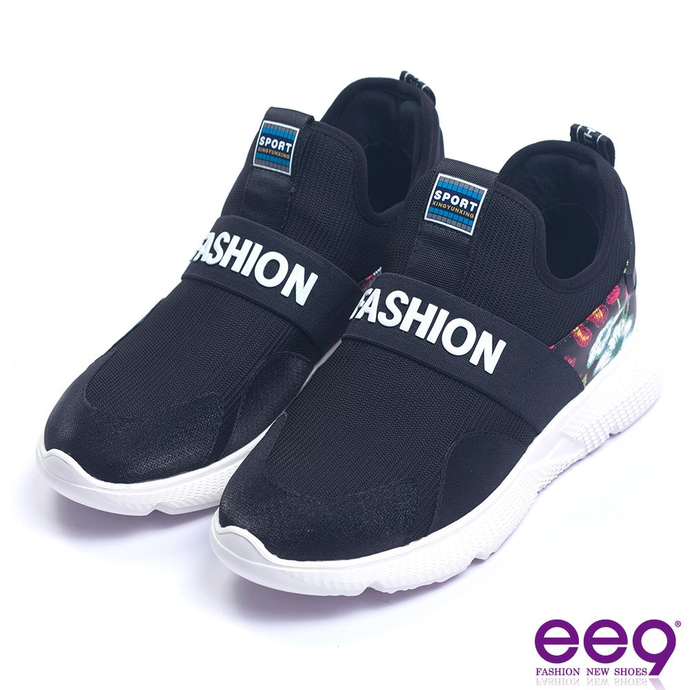 ee9 繽紛撞色異材質拼接厚底懶人休閒鞋 黑色