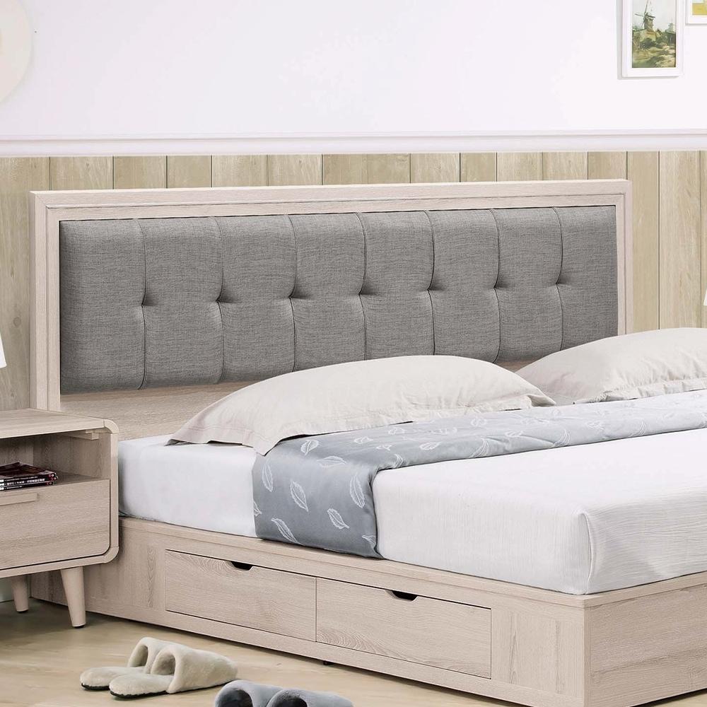 H&D 艾美洗白橡木5尺床頭片