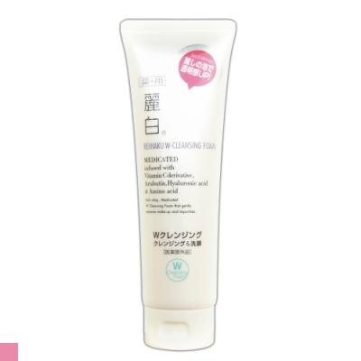Kumano 日本 熊野 麗白 長效保濕 透明感 洗臉 卸妝 兩用 洗面乳 190g