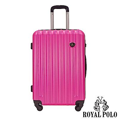 ROYAL POLO皇家保羅  20吋  美好時光ABS硬殼箱/行李箱