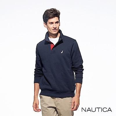 Nautica撞色立領開釦休閒針織衣-深藍
