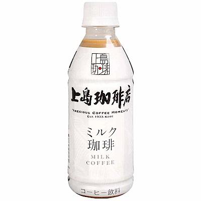 UCC 上島咖啡-拿鐵(270ml)