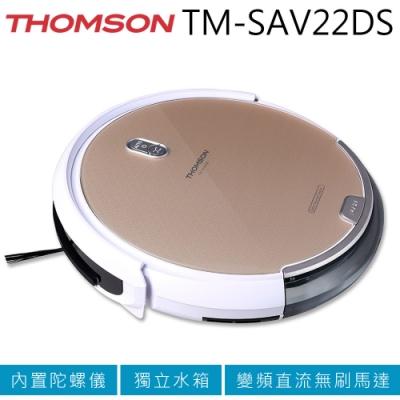 THOMSON 湯姆盛 掃地機器人 TM-SAV22DS