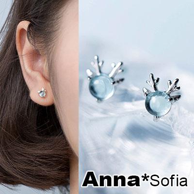 AnnaSofia 迷你藍透琉璃麋鹿 925銀針耳針耳環(銀系)