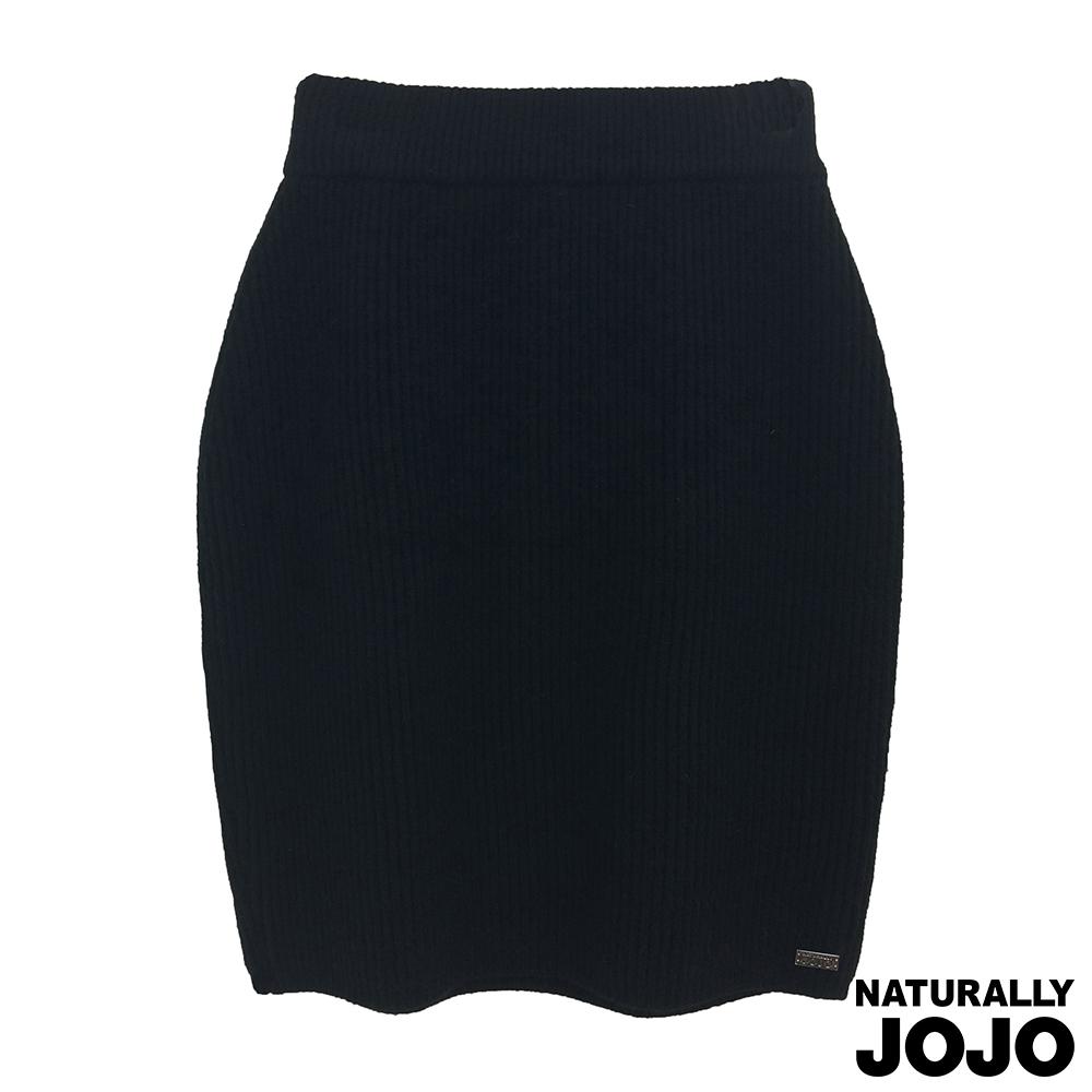 【NATURALLY JOJO】純色坑條針織包裙(黑)