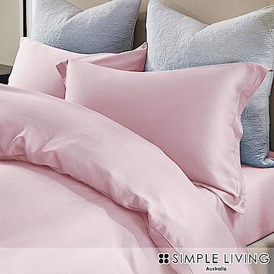 澳洲Simple Living 特大600織台灣製天絲床包枕套組(櫻花粉)