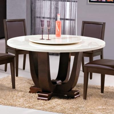 AS-艾特4.2尺石面圓餐桌-130x130x75cm