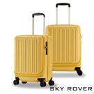 SKY ROVER 27吋 黃水晶 璀璨晶鑽 側開可擴充拉鍊行李箱 SRI-1808