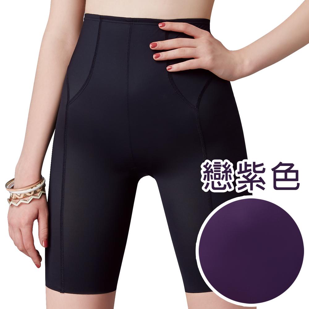 思薇爾 輕塑型系列64-82高腰長筒束褲(戀紫色)