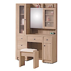 文創集 雪莉3.5尺開合鏡面化妝台(立鏡台+側拉鏡櫃+含化妝椅)-106x40x166免組