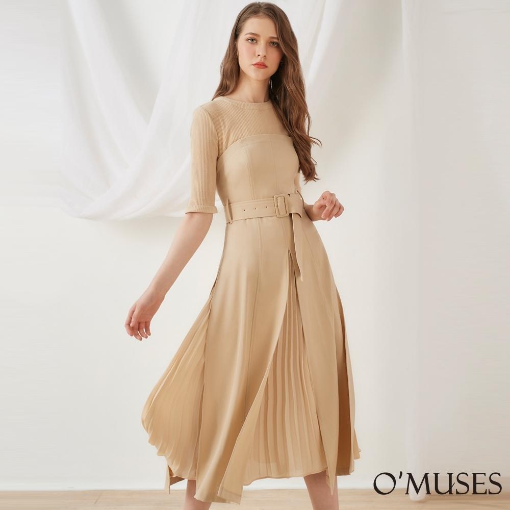 OMUSES 針織拼接百褶裙襬長洋裝(附腰帶)