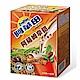 阿華田 阿薩姆拿鐵-巧克力麥芽(25gx8入) product thumbnail 1