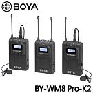 博雅 BOYA BY-WM8 Pro-K2 雙通道無線麥克風 (接收+2組發射)(公司貨)
