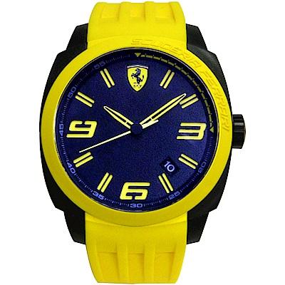Scuderia Ferrari 法拉利 競速時尚大三針運動錶-黃/48mm