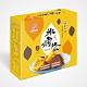 雙笙妹妹‧冰烤地瓜(300g×10盒) product thumbnail 1