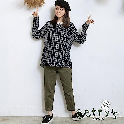 betty's貝蒂思 素色基本款開釦九分褲(深綠)