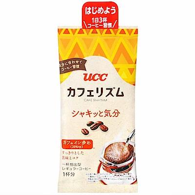 UCC 和風濾式咖啡-淡麗(8g)