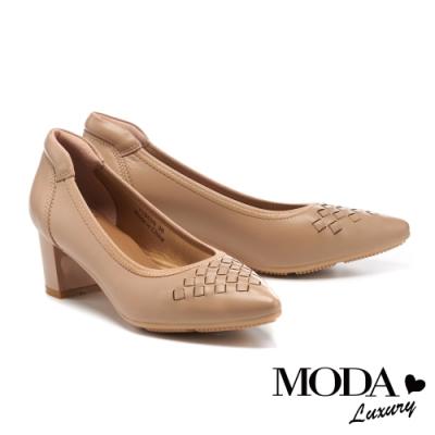 高跟鞋 MODA Luxury 經典素雅編織純色牛皮尖頭高跟鞋-米