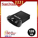 SanDisk Ultra Fit USB 3.1 128GB 高速隨身碟 (公司貨)