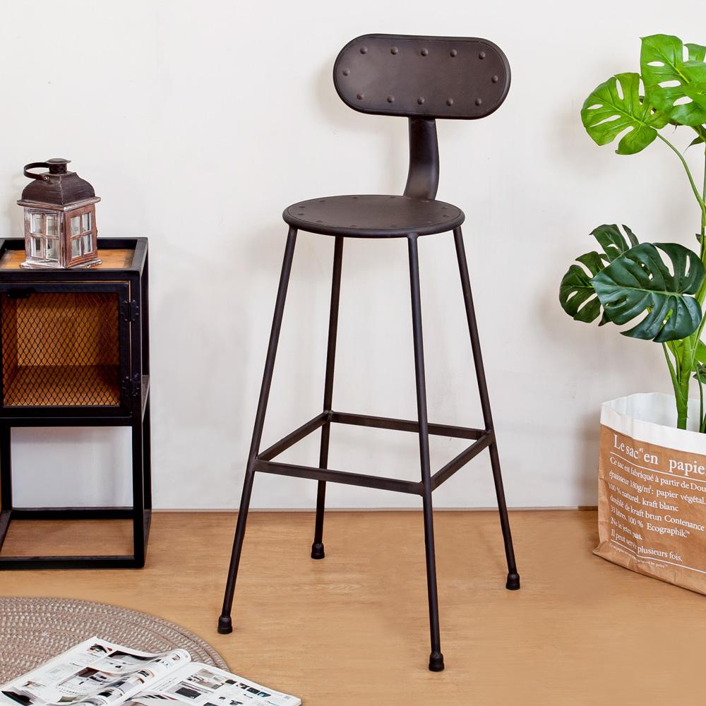 Bernice-亞奇復古風吧台椅/吧檯椅/高腳鐵椅(高)(二入組)-44x50x105cm