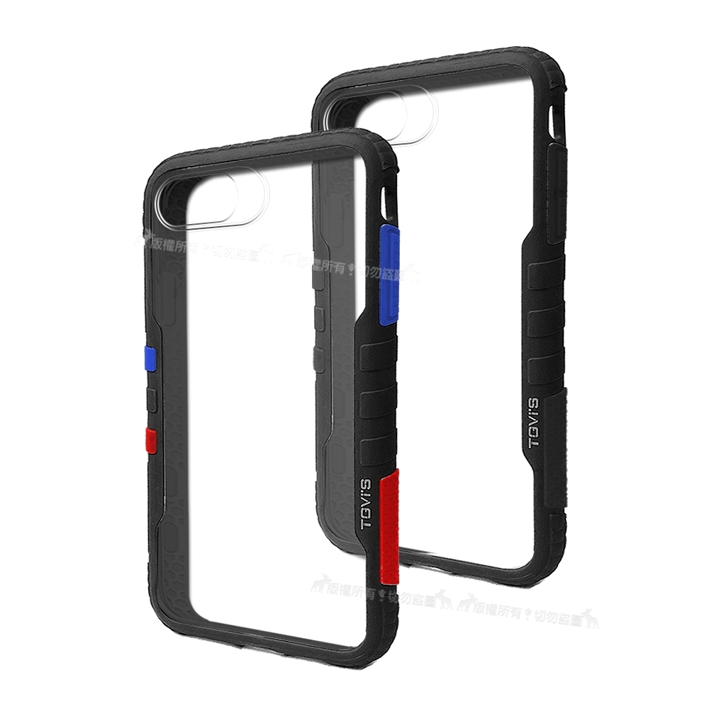 TGVi'S 極勁2代 iPhone SE 2020/SE2 個性撞色防摔手機殼 保護殼 (旋風黑)